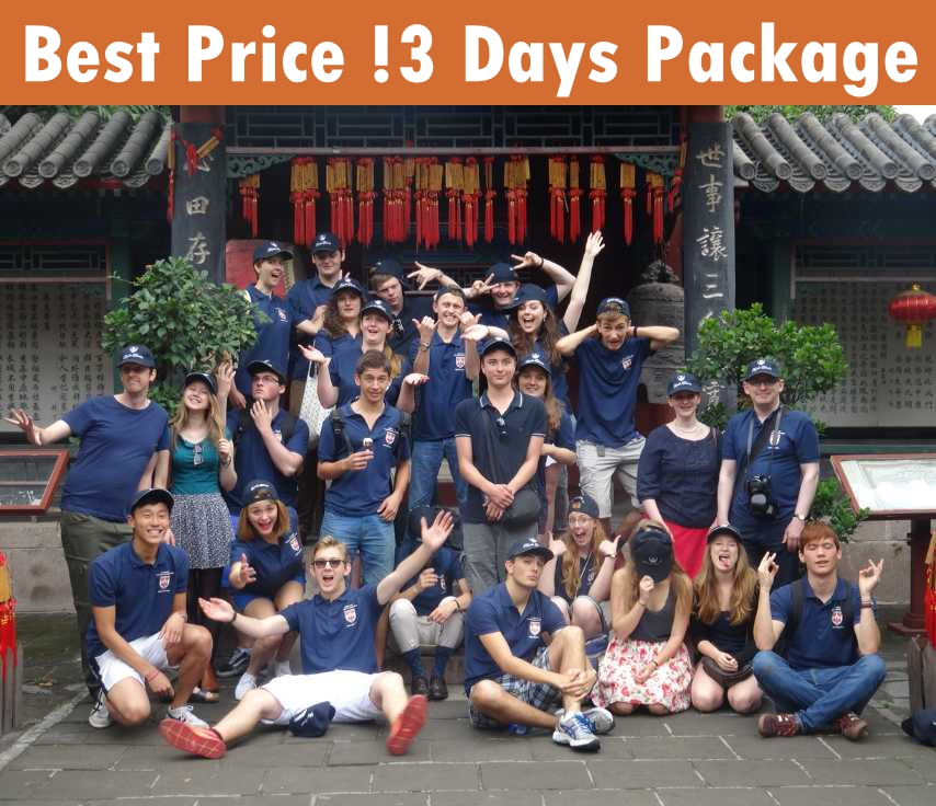 3 Days Beijing Tour Package A